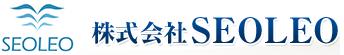 株式会社SEOLEO